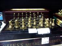 mundi-armas-juego-de-chess-y-ajedres