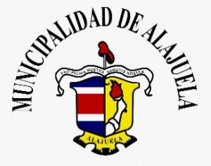 municipalidad_de_alajuela